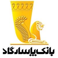 قرارداد برون سازمانی ایران اروپا