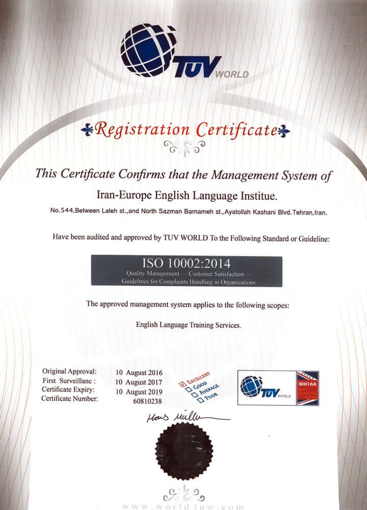 گواهینامه رضایتمندی مشتری موسسه زبان ایران اروپا