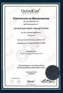 گواهینامه آکسفورد ایران اروپا