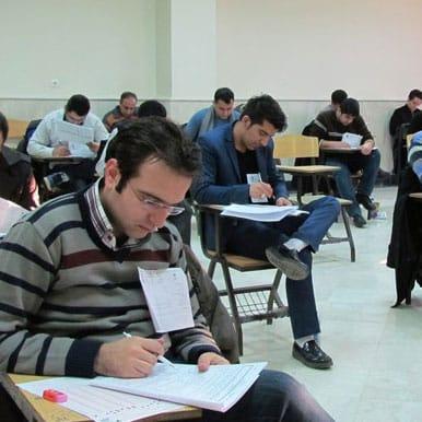 آژمون Tolimo - موسسه زبان ایران اروپا