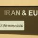 یهترین موسسه زبان در تهران
