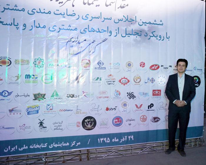 مهیار روستایی، مدیرعامل موسسه ایران اروپا