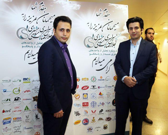 مدیران آموزشی موسسه زبان ایران اروپا