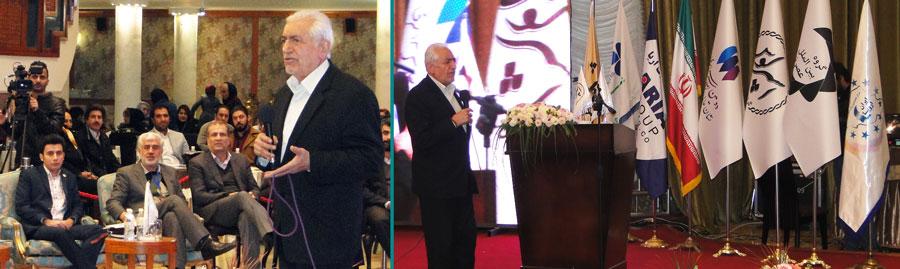 سخنرانی مهندس محمد غرضی در اجلاس سراسری مدیر سال