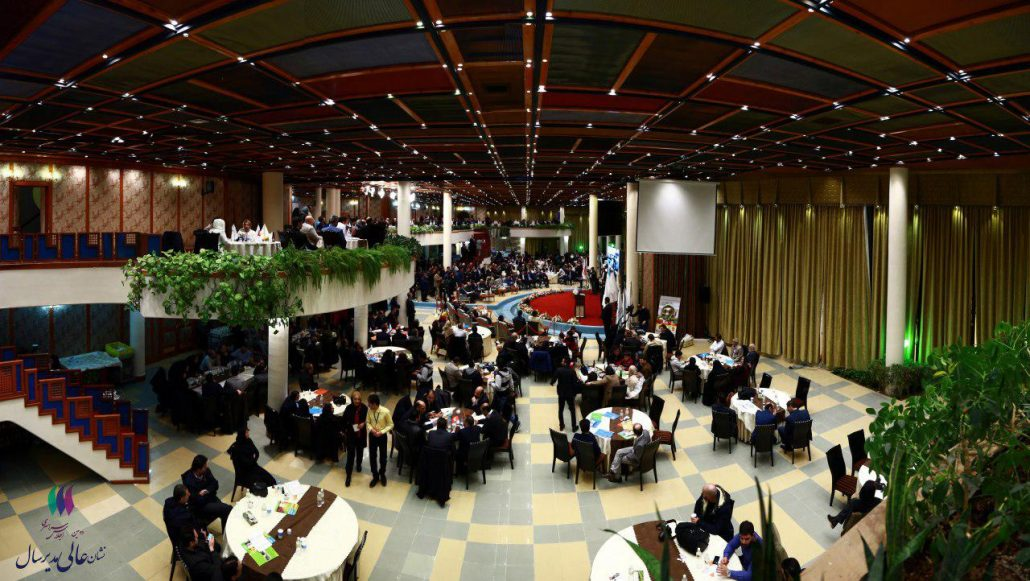 محل اجلاس تالار همایش های وزارت امور خارجه