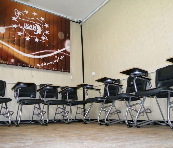 موسسه زبان ایران اروپا