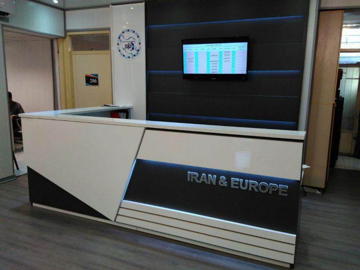 کانتر اطلاعات موسسه زبان ایران اروپا