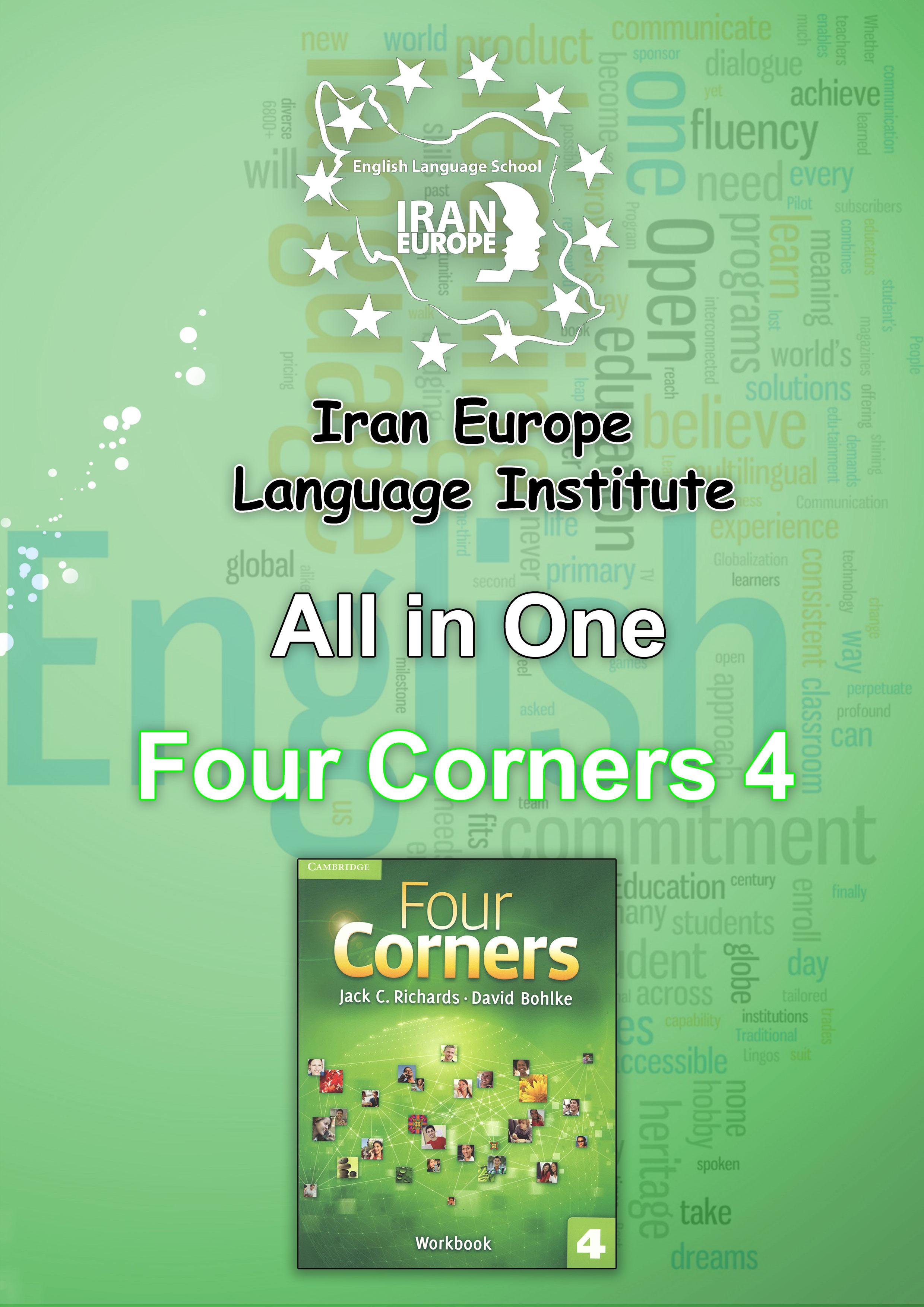 کتب جدید موسسه زبان ایران اروپا