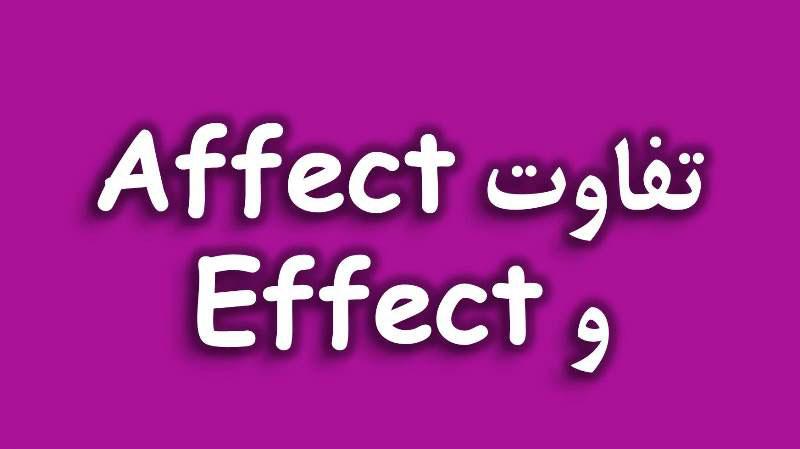 اشتباهات پرتکرار زبان انگلیسی-2
