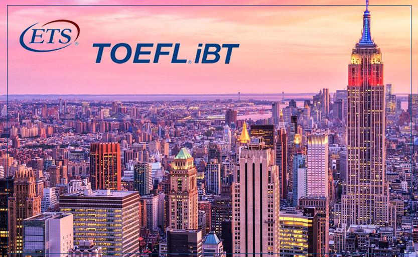 مدرک زبان انگلیسی - TOEFL