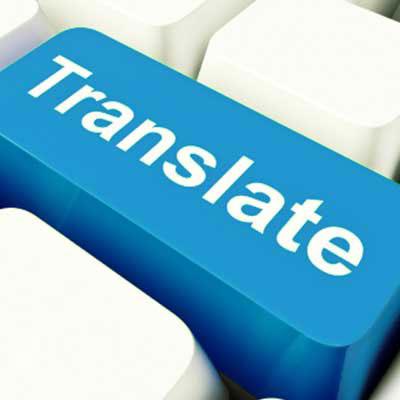 مترجم مبتدی -1