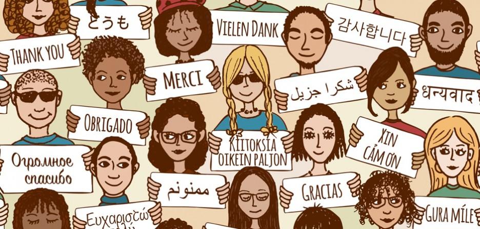 تفاوتها و شباهتهای زبان فارسی و انگلیسی -3