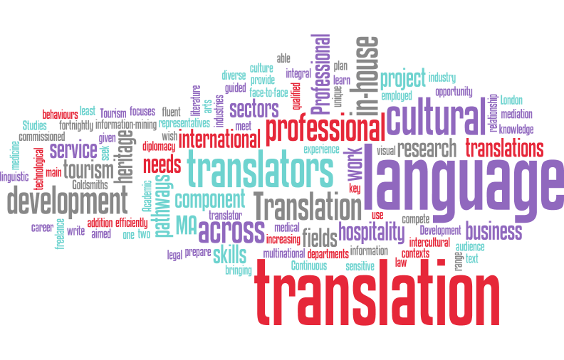 نرمافزارهای ترجمه -5