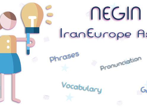 دستیار مجازی ایران اروپا