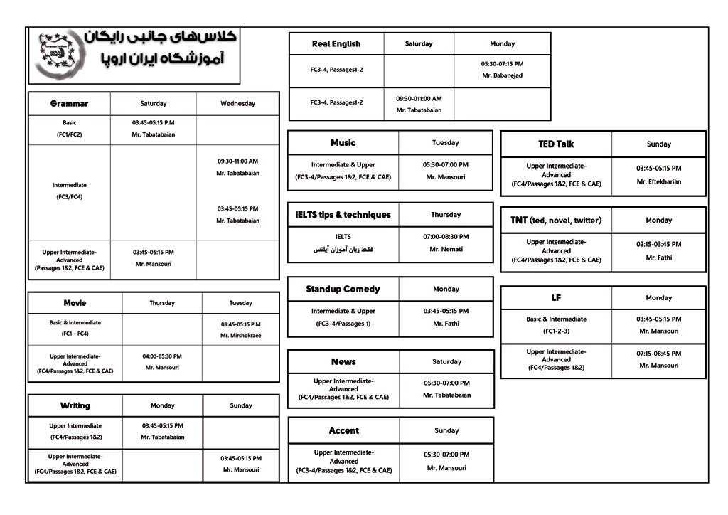 کلاس های جانبی - موسسه زبان انگلیسی ایران اروپا