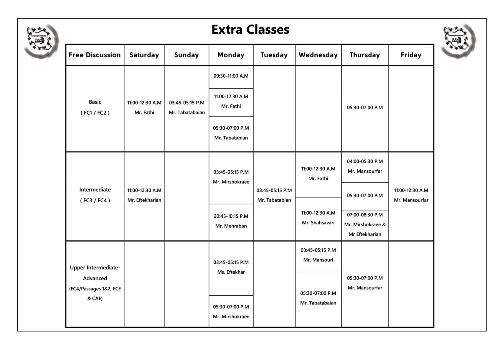 کلاس های بحث آزاد و فیلم شعبه مرکزی