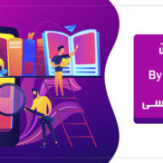 تفاوت بین at ،in ،on و by