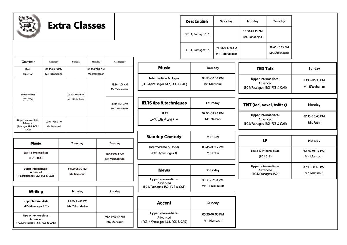 کلاس های جانبی شعبه مرکزی