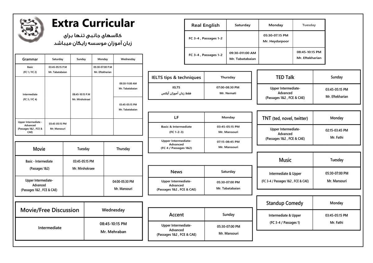 کلاس های جانبی شعبه مرکزی2
