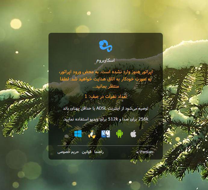 راهنمای تصویری کلاس آنلاین موسسه زبان انگلیسی ایران اروپا